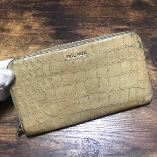 ミュウミュウ(miumiu)のmiumiu ミュウミュウ 長財布 汚れあり(財布)
