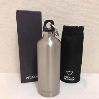 PRADA - PRADA タンブラー ボトル 水筒