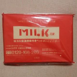 ミルクフェド(MILKFED.)のsmart 6月号特別付録 保冷&保温機能付き ペットボトルホルダー(弁当用品)