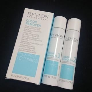 レブロン(REVLON)のREVLON レブロン ヘアカラーリムーバー 髪色落とし(カラーリング剤)