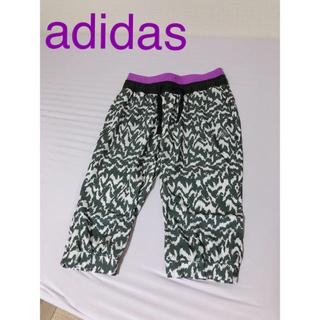 アディダス(adidas)のadidas アディダス スポーツウェア 6部丈 7部丈 ジム ヨガ ランニング(クロップドパンツ)