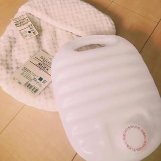 ムジルシリョウヒン(MUJI (無印良品))の湯たんぽ♡専用カバーのセット(その他)