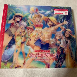 りそ様専用 CD(アニメ)