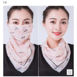 【新品】紫外線対策に!マスクスカーフ フェイスカバー