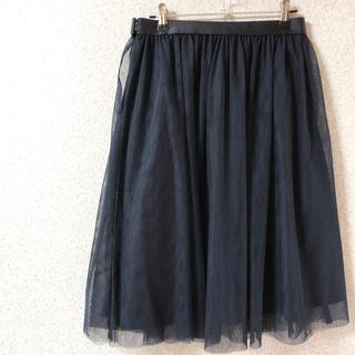 エニィスィス(anySiS)のanysis◆二枚重ね ギャザースカート(ひざ丈スカート)