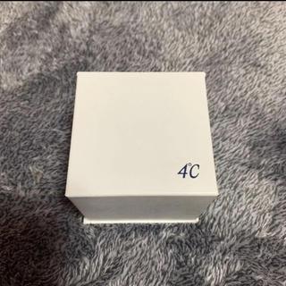 4℃ - 4℃ ピアス