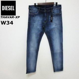 ディーゼル(DIESEL)の新品 DIESEL THAVAR-XP スリムスキニー ストレッチ デニムW34(デニム/ジーンズ)