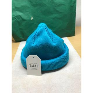 ラカル(RACAL)のなめ様専用  水色とオレンジ(ニット帽/ビーニー)