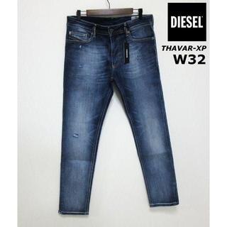 ディーゼル(DIESEL)の新品 ディーゼル THAVAR-XP スキニー ストレッチ ジーンズ W32(デニム/ジーンズ)