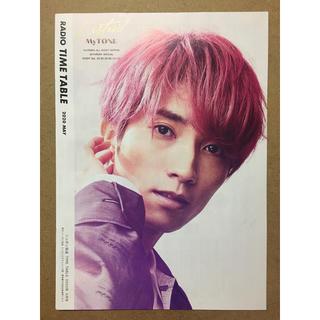 ジャニーズ(Johnny's)のニッポン放送タイムテーブル SixTONES 田中樹(印刷物)