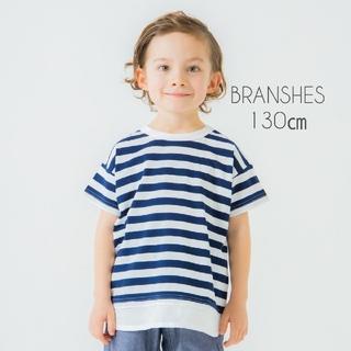 ブランシェス(Branshes)のBRANSHES 半袖Tシャツ  新品 130㎝(Tシャツ/カットソー)