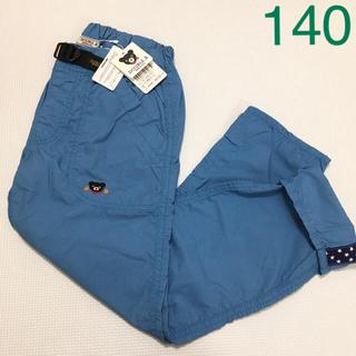 mikihouse - 新品 ミキハウス ダブルB 140サイズ パンツ ズボン