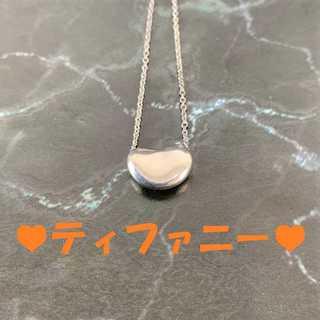 ティファニー(Tiffany & Co.)の❤決算セール❤ 【ティファニー】 ビーンネックレス アクセサリー レディース 銀(ネックレス)