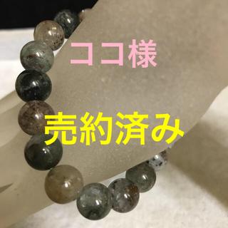 L★厳選ご奉仕★格安☆万能の石【魅惑の『庭園水晶』MIXガーデンクォーツ】❤️