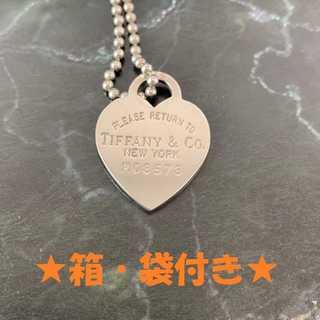 ティファニー(Tiffany & Co.)の❤決算セール❤ ティファニー ハート型 ネックレス シルバー レディース (ネックレス)