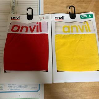 アンビル(Anvil)のanvil ボクサーパンツ セット(ボクサーパンツ)
