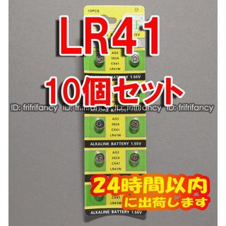 LR41 1.55V 10個 セット アルカリボタン電池 新品未使用(その他)