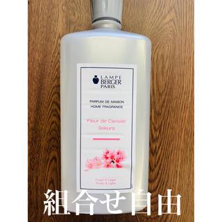 ランプベルジェ さくら 1本 DCHL JAPAN  正規品 新品未使用(アロマオイル)