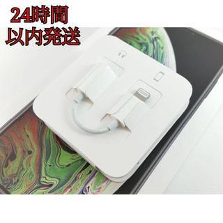 アップル(Apple)の新品未使用 アイフォン iphone 純正 変換ケーブル A1749(ストラップ/イヤホンジャック)