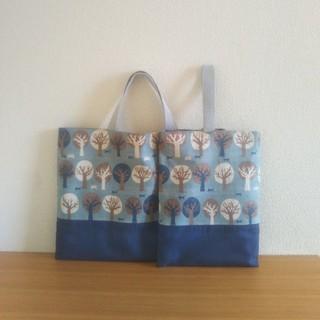 北欧風な森とネコがかわいいレッスンバッグ&上靴入れ BLUE(バッグ/レッスンバッグ)