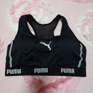 プーマ(PUMA)のPUMA スポーツブラ(ブラ)