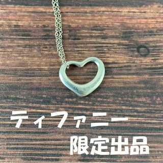 ティファニー(Tiffany & Co.)の❤決算セール❤ 【ティファニー】 ネックレス ハート シルバー レディース (ネックレス)