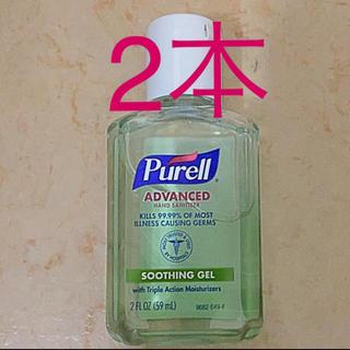 除菌ジェル ピュレル 59ml 2本セット