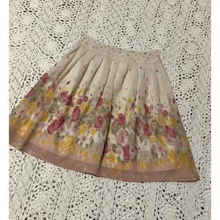 プライドグライド(prideglide)の5号☆プライドグライドの花柄スカート 小さい(ひざ丈スカート)