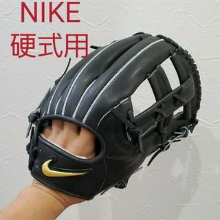 NIKE - 超貴重 廃盤 未使用品 NIKE(ナイキ) 一般硬式用 内野手グラブ