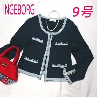 INGEBORG - お値下げ INGEBORG ノーカラージャケット バイカラー 9号