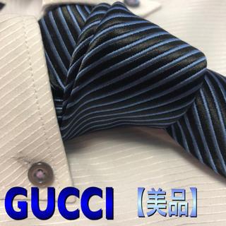 Gucci - グッチ ネクタイ【美品】ストライプ柄 光沢 厚手 ネイビー系