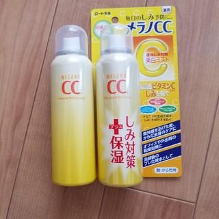 ロート製薬 - メラノCC 薬用しみ対策 美白ミスト化粧水