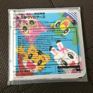 こどもチャレンジ ふかふかDVDケース(CD/DVD収納)