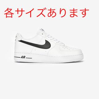 NIKE - Nike Air Force 1 07 AN20 エアフォース1 ホワイト 白
