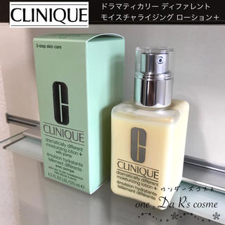 CLINIQUE - ■新品■ クリニーク DDML+ (乳液)