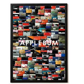 """アップルバム  applebum """"K.B.A.S."""" A1 Poster"""