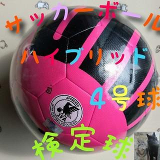 プーマ(PUMA)のサッカーボール 4号球 検定球 PUMA(ボール)