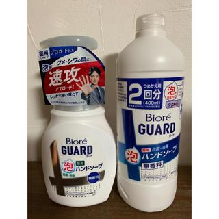 Biore - ビオレガード薬用泡ハンドソープ 無香料 本体 250ml  詰め替え400ml