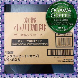 オガワコーヒー(小川珈琲)のキューリグ K-cup カプセル 小川珈琲 1箱12カップ入×8セット(コーヒー)