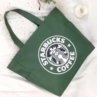 Starbucks Coffee - 【即購入大歓迎】スターバックス ビッグトートバッグ 深緑