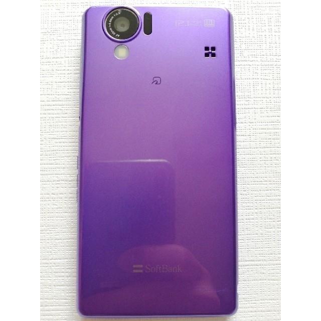 AQUOS(アクオス)の【本体のみ】AQUOS PHONE 102SH イノセントパープル スマホ/家電/カメラのスマートフォン/携帯電話(スマートフォン本体)の商品写真