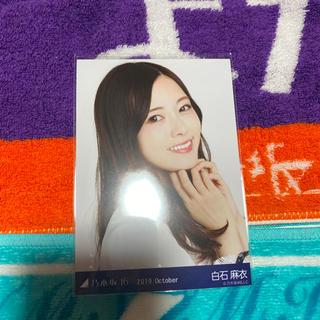 乃木坂46 - 乃木坂46 白石麻衣 生写真 ヨリ