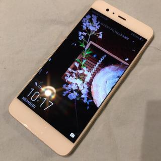 HUAWEI P10 Plus Gold 64 GB SIMフリー