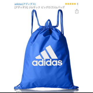 アディダス(adidas)のadidas ナップサック(リュックサック)