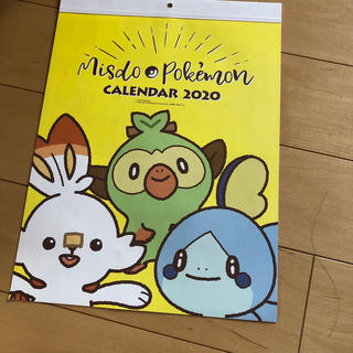 ポケモン(ポケモン)のポケモンカレンダー2020(カレンダー/スケジュール)