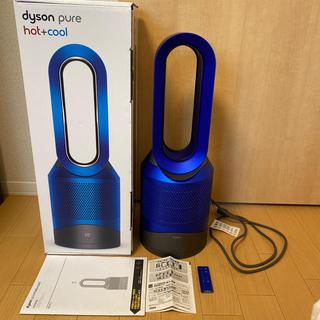 Dyson - ダイソン dyson pure hot +cool