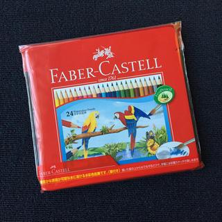 ファーバーカステル(FABER-CASTELL)のファーバーカステル 24色 水彩色鉛筆 新品未使用(色鉛筆)