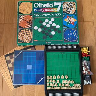 オセロ ファミリーゲームセブン(オセロ/チェス)