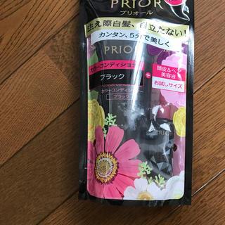 シセイドウ(SHISEIDO (資生堂))の資生堂 プリオール カラーコンディショナー N セット g ブラック(1セット)(コンディショナー/リンス)