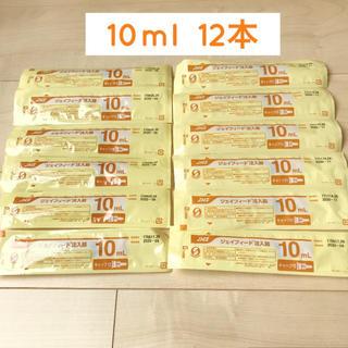 ジェイフィード シリンジ 10ml 12本【JMS 栄養セット】(調理道具/製菓道具)